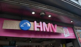 hmv-sign-on-oxford-street