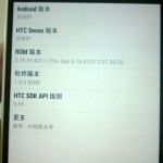 htc-one-max_china-7