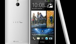wpid-htc-one-mini-silver-en-slide-01.png