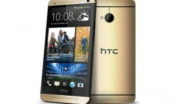 HTC-One-gold-colour-SIM-free-available-in-UK