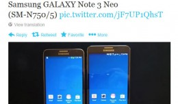 galaxy-note-neo-image