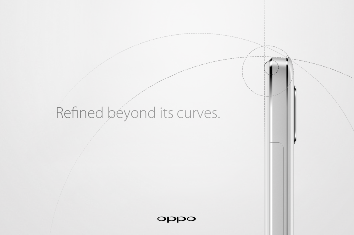 The-OPPO-R7-with-Mental-Design-710x473
