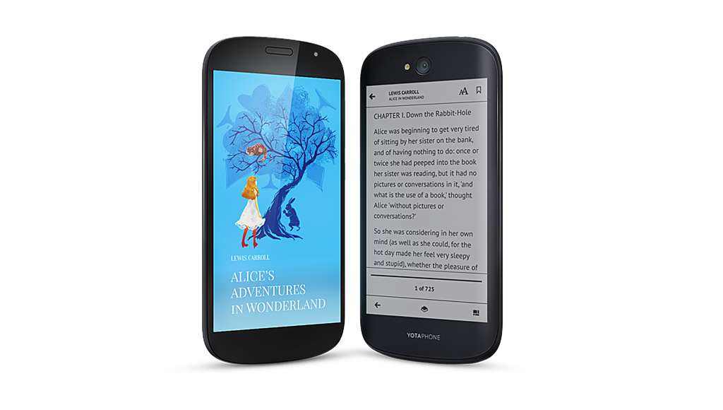yotaphone-2-side-by-side